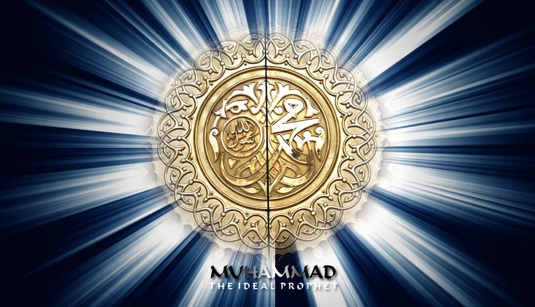 Muhammad-The-Ideal-Prophet