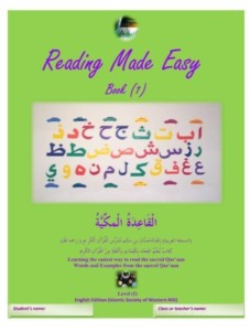 Reading Made Easy 1