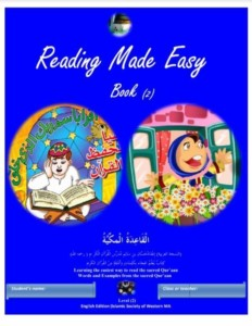 COVER READ MADE EASR BOOK 2